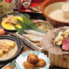 岐阜県のおいしいお酒とお料理 円相 くらうどのコース写真