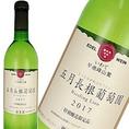 エーデルワイン 五月長根葡萄園リースリングリオン [岩手] 日本を代表するリースリング・リオンの白ワイン。適期に収穫した良質な葡萄を長期低温発酵。グレープフルーツやリンゴを感じさせる爽やかな果実香と程よい酸味と果実味のあるバランスのとれた清涼な味わいの逸品です。