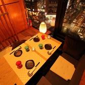 女子会や合コンにオススメ!お客様だけの完全プレイベート空間を確保された夜景個室でいつもよりワンランク上の夜をお楽しみください♪ゆっくりと時が流れるのをお楽しみいただけますよ!ご予約はお早めに!(上野/個室/居酒屋/九州料理/食べ放題/飲み放題/地鶏/海鮮)