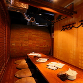Dining Bar ZOP ゾップの雰囲気2