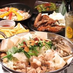 季節限定!本場博多のもつ鍋!鶏鍋、豚鍋もご用意! 鍋各種