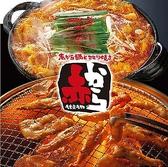 赤から 鳥取湖山店 ごはん,レストラン,居酒屋,グルメスポットのグルメ