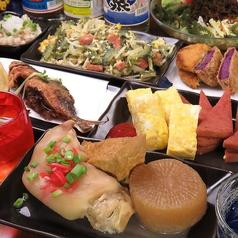 沖縄料理・島酒 たろんちの写真