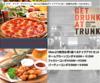 American Pizza&Craft Beer TRUNK トランクの写真