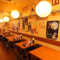 THE・大衆居酒屋!!