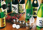 焼鳥 かど屋 佐賀駅北口店のおすすめ料理3