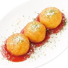 料理メニュー写真チーズポテトもち