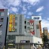 カラオケUNO 上福岡店のおすすめポイント1