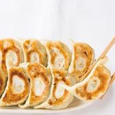 あご出汁餃子ゆでタン さんじのおすすめ料理2
