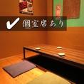 8名様用の個室が2部屋。つなげて16名席にも☆合コンにも使えます♪