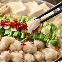 串焼 もつ焼 串処 兼よし 総本店のおすすめ料理1