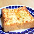 料理メニュー写真チーズトースト