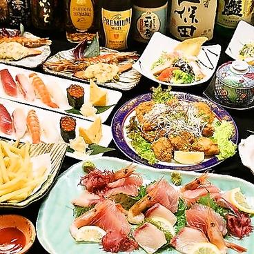 江戸前 びっくり寿司 つくし野店のおすすめ料理1