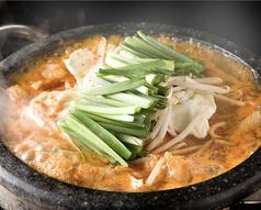 肉の炭火焼と土鍋ごはん だんらん居酒屋 HANA ハナ 美野島のコース写真