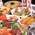 居酒屋 ひょうたんやのおすすめ料理1
