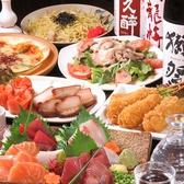 静岡居酒屋 ひょうたんやのおすすめ料理2