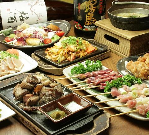 鳥取県産銘柄鶏『大山どり』専門店。「生ビール×焼き鳥」で仕事終わりのサク飲み♪