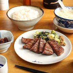 牛たん炭焼 利久 福島駅前店のおすすめ料理1