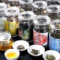 中国茶は全20種類!飲み放題でも全てご用意