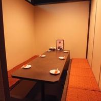 伊丹駅の宴会はゆったり落ち着ける和の個室空間居酒屋!