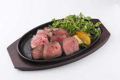 鉄板グリル ごちそう亭のおすすめ料理1