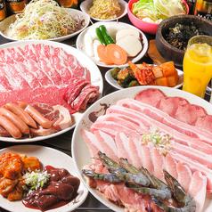 焼肉 牛菜 ぎゅうさい 池袋東口
