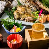肉の炭火や 浜松町・大門店のおすすめ料理3