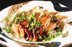 たっぷりネギ!味噌タレ餃子 5ヶ