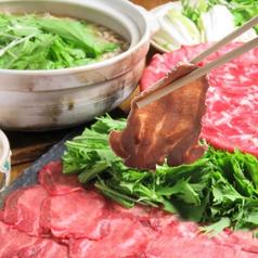 創菜や わびすけのおすすめ料理1