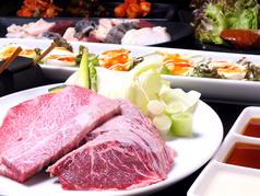 七輪焼肉 岩勝 田町店のコース写真