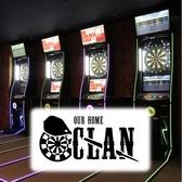 Darts Bar clan