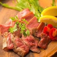 『種類豊富な肉メニュー』厚切り牛タンのレアステーキ