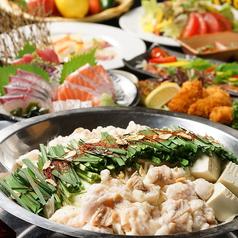 博多市場 名古屋駅店のおすすめ料理1