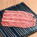 料理メニュー写真特選和牛巻き肉