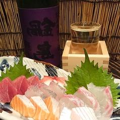 土竜 佐賀のおすすめ料理1