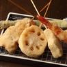 串揚げ 寿司酒場 二六丸 金山店のおすすめポイント2