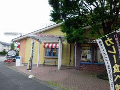 トマト&オニオン 鳥取湖山店の写真