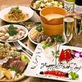 お誕生日・記念日はサプライズでお出迎え!※写真はイメージです。(単品デザートプレート 2,484円~/デザートプレート付きAnniversaryコース 3,980円)