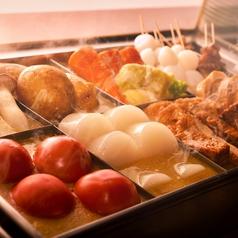 炭焼き 鶏だしおでん 鳥ふじ 錦店のおすすめ料理1