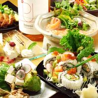 世界各国の調理法で楽しむ創作和食ダイニング!