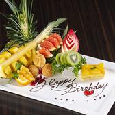 がっつりシュラスコ食べ放題&飲み放題を楽しみつつ、清潔で雰囲気のよい店内では記念日・誕生日といった特別な日のお祝いにも適しています。普段あまり食べられない本格的なブラジル料理とサプライズ演出で、大切な方をお祝いいたしませんか?微力ながらご協力させていただきます。ご予約受付中!