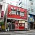 韓国料理 ぜんの豚のロゴ