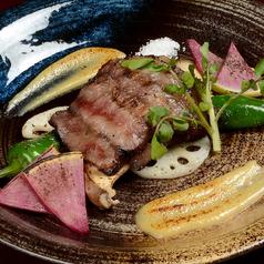 黒毛和牛の熟成ビーフステーキ 焼き野菜と白味噌ディップ