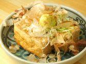 炉ばた焼 吾作のおすすめ料理2