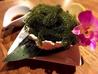 琉球酒場 幡ヶ谷のおすすめポイント2