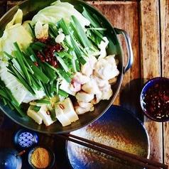Secret Banquet シークレット バンクエ 本厚木店のおすすめ料理1