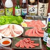 焼肉 金太郎 大宮宮原店のおすすめ料理3