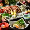肉の炭火や 浜松町・大門店のおすすめポイント1