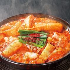 赤から 鳥取湖山店のおすすめ料理1