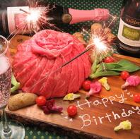 【SNS映え◎】各種宴会やお祝いごとに★肉ケーキ